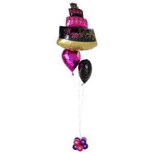 誕生日祝い【UKI-002】バースデー ケーキバルーン バースデーギフト サプライズ お祝い 電報 名入無料 大人かわいい 誕生日 happy birthday