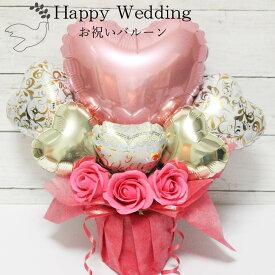 バルーンギフト 結婚式 結婚祝い ウェディング バルーン アレンジメント ソープフラワー ギフト サプライズ 祝電 電報 お祝い 内祝い 記念日 ギフト おしゃれ 名入れ プレゼント 卓上 サプライズ フラワーギフト バルーンフラワー 送料無料 wed8012