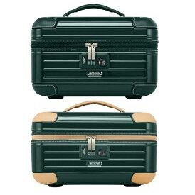 リモワ RIMOWA TSA付 ボサノバ ビューティーケース BOSSA NOVA BEAUTY CASE 13L 1-2day 870.38.40.0-870.38.41.0