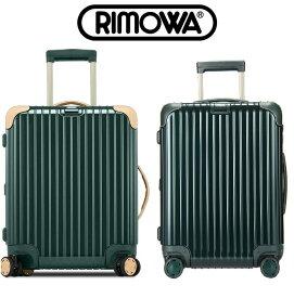 リモワ RIMOWA TSA付 ボサノバ スーツケース BOSSA NOVA 42L 3-4day 870.56.40.4/870.56.41.4