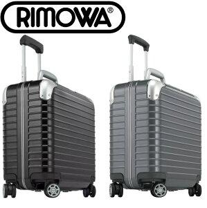 リモワ RIMOWA TSA付 リンボ ビジネスキャリーLIMBO BUSINESS 28L 880.40.50.4 880.40.54.4