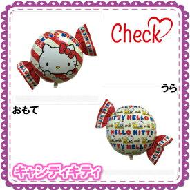 キャンディキティ【ヘリウムなし】<サンリオ/キャラクター/誕生日>
