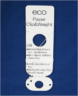 Eco paper clips & weights (for the helium )