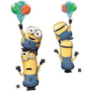 ミニオンスタッカー  ヘリウムなし風船 バルーン 誕生日 パーティー 結婚式 プレゼント 開店祝い 飾りかわいい おしゃれ ふうせん キャラクター バースデー プレゼント ヘリウムガス ギフ