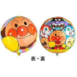 アンパンマン【ヘリウムなし】<風船/フィルムバルーン/キャラクター>