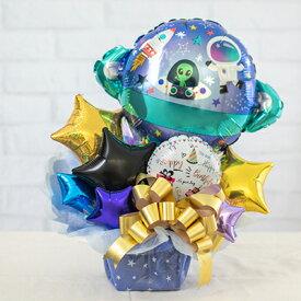 バースデーアレンジUFO風船 バルーン 誕生日 パーティー 結婚式 プレゼント 開店祝い 飾りかわいい おしゃれ ふうせん キャラクター バースデー プレゼント ヘリウムガス ギフト ウェディング 誕生日会 記念日 クリスマス 当店オススメ