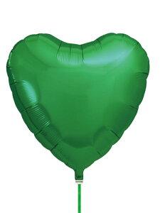 アイブレックス14インチハート メタリックグリーン ヘリウムなし風船 バルーン 誕生日 パーティー 結婚式 プレゼント 開店祝い 飾りかわいい おしゃれ ふうせん キャラクター バースデー プ