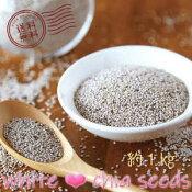 チアシードホワイト1kgダイエット健康食品スーパーフード食物繊維健康大量ちあしーど栄養大人買い1kg※代引きは通常送料かかります!!!!!
