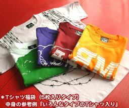 Tシャツ屋さんバンビの『Tシャツ福袋』Tシャツ5枚入りメンズレディースユニセックスポップTグラフィックTロックT【smtb-m】-【fsp2124】【somu0201】【マラソン201302_ポイント】