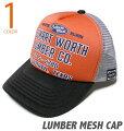 LUMBERメッシュキャップ-cap5953-R-アメカジカジュアルCAP帽子配色カラーメンズレディースユニセックス【RCP】