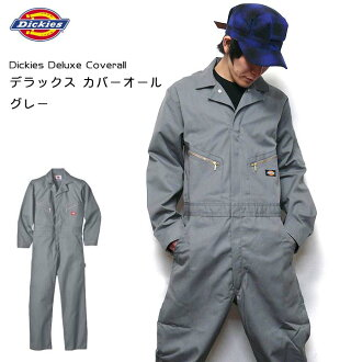 Deluxe Coverall Deluxe coverall gray (tie) dk-4879-gy-a-casual work clothes casual Al mens unisex series