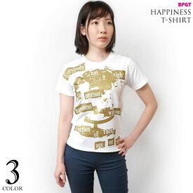 Happiness(ハピネス)Tシャツ (ホワイト) hw004tee-wh-Z完- 半袖 白色 地球儀 パンクロックTシャツ バンド グラフィック かっこいい おしゃれ ストリート アメカジ メンズ レディース 大きいサイズ コットン綿100% オリジナルブランド【RCP】