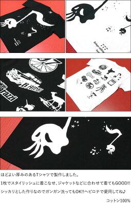 スカルオンプTシャツ(ブラック)sp005tee-bk-Z完-半袖黒色パンクロックTシャツドクロ柄ガイコツ音符ミュージックアメカジカジュアルおしゃれオリジナルバックプリントメンズレディース男女兼用大きいサイズ綿100%Tシャツ屋さんバンビ【RCP】