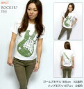 Rocker? Tシャツ -BPGT-sp029tee-G- ロッカー ロック ロックTシャツ バンドTシャツ ギター柄 ファッション アメカジ カジュアル オ...