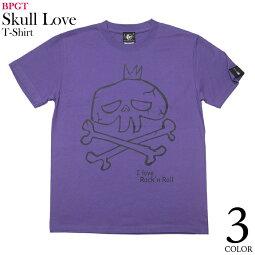 IloveRock'nRoll(スカルLOVE)Tシャツ(V.パープル)BPGTsp033tee-pu-Z完-半袖髑髏ドクロかわいいイラストロックンロールライブフェスアメカジオリジナル紫色大きいサイズ春夏秋服コーデコットン綿100%【RCP】