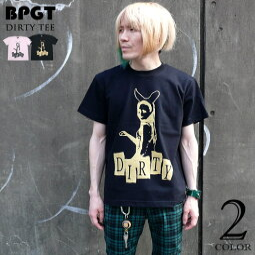 DIRTY(ダーティー)Tシャツ-BPGT-sp042tee-GR-ロックパンクファッションアメカジカジュアルかっこいかわいいブラックライトピンクバンドTシャツオリジナル半袖メンズレディースユニセックスTシャツ屋さんバンビ【RCP】