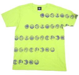 ドットライン(もじゃの森)Tシャツ-なかひらまいmn006tee-Z完-半袖トップス水玉ストーリー絵本デザインイラストコラボかわいい可愛いアメカジメンズレディースユニセックス大きいサイズグリーンホワイト緑白色春夏秋服コーデ綿100%【RCP】