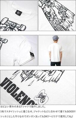 VIOLENCE(バイオレンス)Tシャツ(ホワイト)-pi012tee-wh-Z完-半袖白TeeゾンビスケボーパンクロックTシャツバンドTシャツカジュアルアメカジおしゃれメンズレディース男女兼用ブランドかっこいい大きいサイズコットン綿100%【RCP】