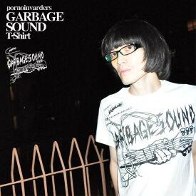 GARBAGE SOUND (ガベージサウンド) Tシャツ (ホワイト) pornoinvarders pi012tee-wh-Z完- 半袖 白色 ギター柄 ROCK パンクロックTシャツ バンドTシャツ カジュアル アメカジ ブランド メンズ レディース おしゃれ かっこいい 綿100%【RCP】