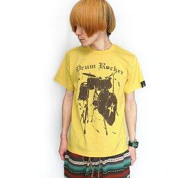 DrumRocker2Tシャツ(バナナ)sp045tee-bn-F完-半袖黄色ドラムドラマーロックンロールロックTシャツバンドかっこいいおしゃれアメカジカジュアルメンズレディースユニセックスブランドイエロー大きいサイズ綿100%【RCP】