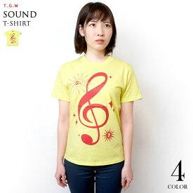 サウンド Tシャツ (ライトイエロー) tgw016tee-lye-Z完- 半袖 黄色 トップス ト音記号 音部記号 楽譜 音楽 ミュージック アメカジ カジュアル かわいい かっこいい メンズ レディース 男女兼用ブランド 大きめサイズ コットン綿100% Tシャツ屋さんバンビ【RCP】