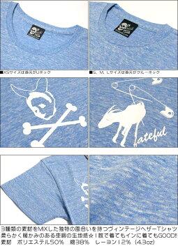 バニースカルヴィンテージヘザーTシャツ-TheGhostWriter-tgw026vt-G-半袖パンクロックロックTシャツアメカジカジュアル杢調カットソーかっこいいメンズレディースユニセックスファッションオリジナルTシャツ【RCP】