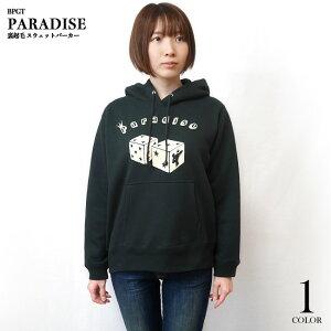 Paradise (パラダイス) 裏起毛 スウェットパーカー - sp041pk -Z完- ブラック 黒系 フーディー プルオーバー サイコロ ダイス 賽子 ロゴ こじか 子鹿 可愛い アメカジ カジュアル かっこいい メンズ