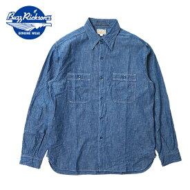 BUZZ RICKSON'S バズリクソンズBLUE CHAMBRAY WORK SHIRT ブルーシャンブレーワークシャツミリタリー シャンブレーシャツ ワークシャツ アメカジ カジュアルシャツ