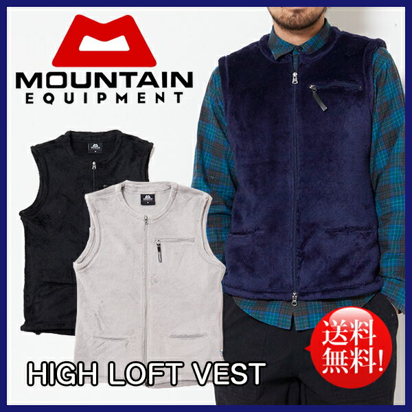 【送料無料】MOUNTAIN EQUIPMENT マウンテンイクイップメント HIGH LOFT VEST ハイロフトベスト フリース ベスト 保温性 軽量