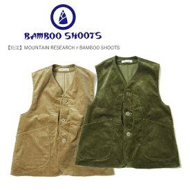 【送料無料】BAMBOO SHOOTS バンブーシュート CORDUROY HUNTING VEST コーデュロイ ベストベスト コットン 日本製 CAMP キャンプ FES フェス マウンテンリサーチ