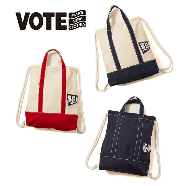 ★SALE★セール商品・返品交換不可★VOTE MAKE NEW CLOTHES ヴォートメイクニュークローズ TOTE GYM SACK トートジムサックバッグ