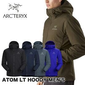 ARC'TERYX アークテリクスATOM LT HOODY MEN'S アトム LT フーディー メンズ アトム エル ティー ARCTERYX 防寒 防風 透湿 軽量 中綿 登山 人気 アウター CAMP シェル ジャケット ブルゾン ハイキング ミッドレイヤー フード 中間着