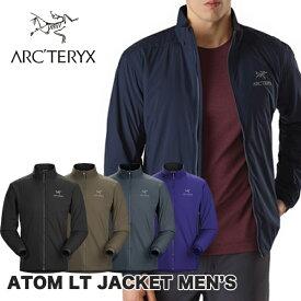 ARC'TERYX アークテリクスATOM LT JACKET MEN'S アトム LT ジャケット メンズ アトム エル ティー ARCTERYX 防寒 防風 透湿 軽量 中綿 登山 中間着 人気 アウター 人気 シェル ジャケット ブルゾン ハイキング ハイク トレッキング ミッドレイヤー