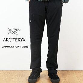 ARC'TERYX アークテリクスGAMMA LT PANT MENS ガンマ LT パンツ メンズ ARCTERYX 人気 フルレングス トレッキングパンツ アウトドアファッション 登山 ハイキング トレイルランニング トレラン ランニング