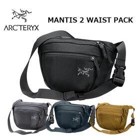 ARC'TERYX アークテリクス MANTIS 2 WAISTPACK マンティス2 ウエストパック BLACK ブラック 他全4色 正規取扱店