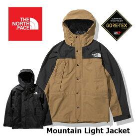 【2021秋冬】THE NORTH FACE ザ ノースフェイス Mountain Light Jacket マウンテンライトジャケット GORE-TEX ゴアテックス 防水 レイン シェル TNF NP11834 K ブラック UB