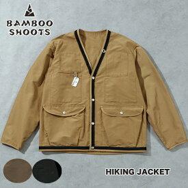 【2021SS】BAMBOO SHOOTS バンブーシュートHIKING JACKET ハイキングジャケット 送料無料 ジャケット カジュアル ウェア MOUNTAIN RESEARCH マウンテンリサーチ コラボ GOOUT CAMP フェス アウトドア 人気 アウター 春