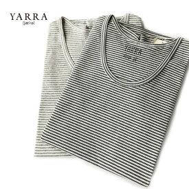 【2020春夏| 2020SS】YARRA(ヤラ)オーガニックボーダータンクトップ【YR-00-002】【ネコポス便対応】