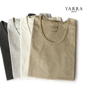 【2020春夏| 2020SS】YARRA(ヤラ)オーガニックタンクトップ無地【YR-00-001】【ネコポス便対応】