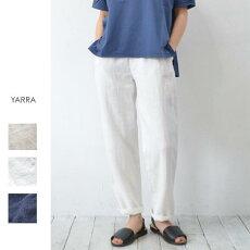 【定番】YARRA(ヤラ)ラミー(麻)イージーパンツ【YR-02-313A】