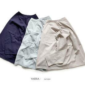 YARRA(ヤラ)ポケット付きカットソー【ネコポス便可能】