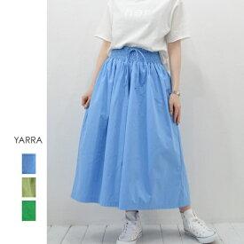 【期間限定セール50%OFF】YARRA(ヤラ)ポプリンガウチョパンツ