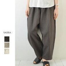 YARRA(ヤラ)ラミーリネンパンツ【YR-201-034】