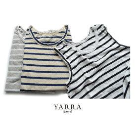 【50%OFFSALE】YARRA(ヤラ)粗挽きリネンタンクBD【YR-00-031B】【ネコポス対応】
