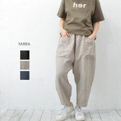 【ポイント10倍】【2019春夏|2019SS】YARRA(ヤラ)フロントリネンパンツ【YR-91-015】