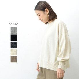 【\16500(税込み)→50%OFFSALE】YARRA(ヤラ)ベビーアルパカビッグPO【YR-94-058】