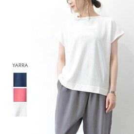 【期間限定セール30%OFF】【ネコポス便可】YARRA(ヤラ)綿麻強撚天竺フレンチプルオーバー