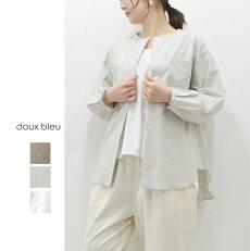 【2021春夏 2021SS】douxbleu(ドゥーブルー)ラウンドフォルムシャツ