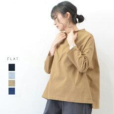 FLAT.(フラット)カヴェール天竺ボーダーワイドPO【FL-1805】【ネコポス便対応】