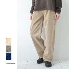 【2020秋冬|2020AW】douxbleu(ドゥーブルー)コーデュロイパンツ【DB-204-045】